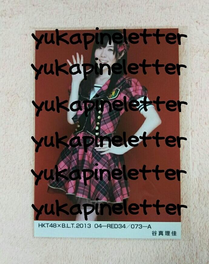 HKT48×B.L.T.2013 04ーRED34/073-A 生写真 HKT48 研究生 谷真理佳