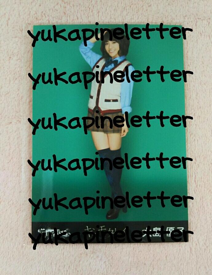 AKB48 チームサプライズ 生写真 キンモクセイ 全身 AKB48 チームK 大島優子 ③_画像1