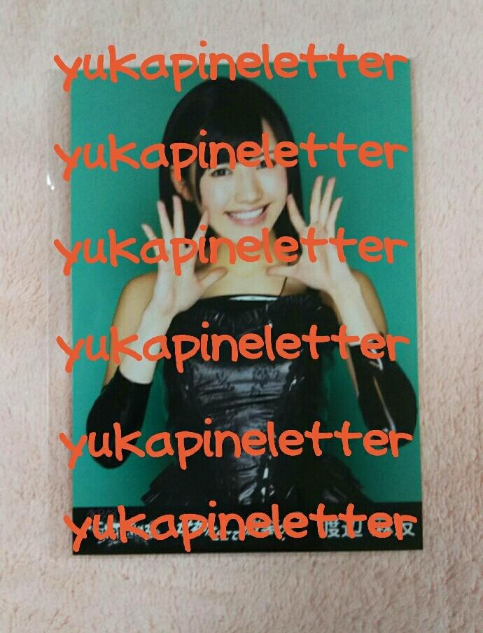 AKB48 チームサプライズ 生写真 女神はどこで微笑む? AKB48 チームB 渡辺麻友