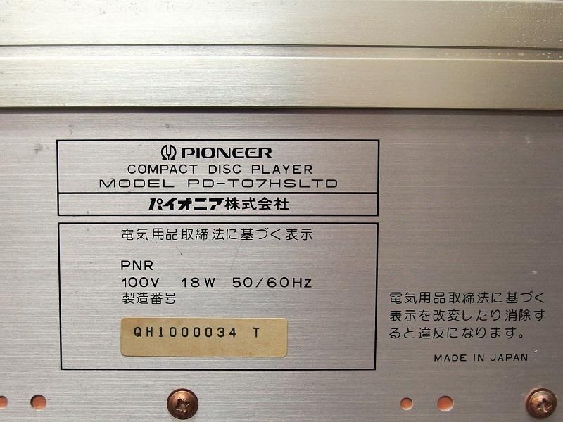 PIONEER パイオニア / CDプレーヤー / PD-T07HS Limited(ジャンク品)_画像8