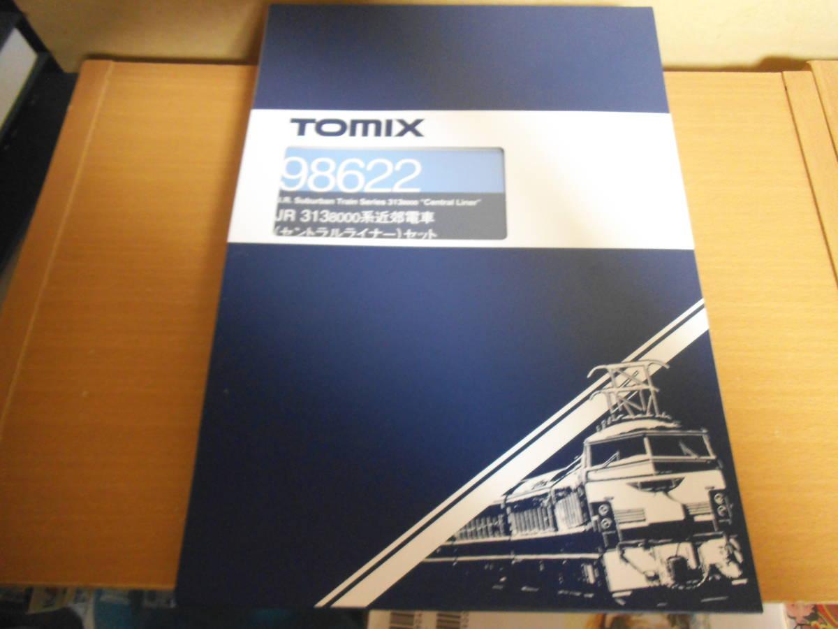 TOMIX 98622 313系8000 セントラルライナー セット_画像2