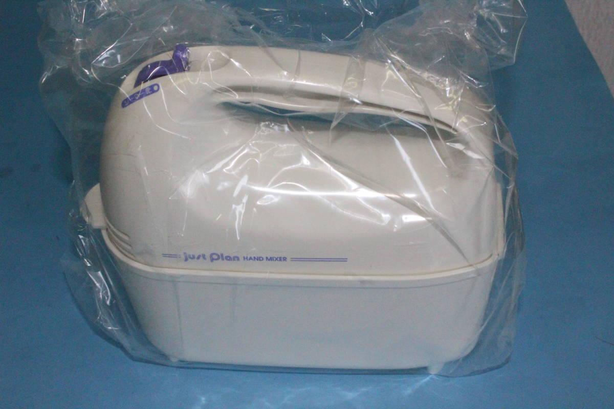 イズミ ハンドミキサー HM-400 ◆開封済み 未使用 箱傷みあり◆_画像4