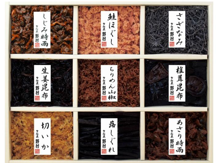 京佃煮9品詰合せ【京のあじわい ST-30】 送料無料