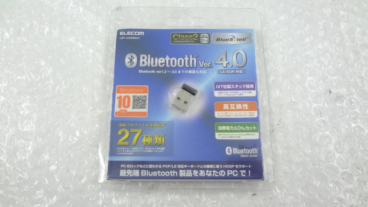 エレコム Bluetooth USBアダプタ 超小型 Ver4.0 EDR/LE対応 省電力 Class2  Windows10対応  LBT-UAN05C2 新品_画像1