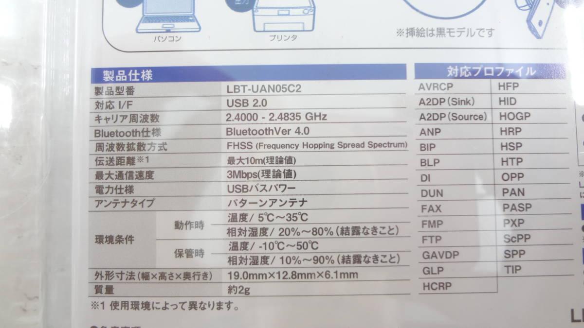 エレコム Bluetooth USBアダプタ 超小型 Ver4.0 EDR/LE対応 省電力 Class2  Windows10対応  LBT-UAN05C2 新品_画像3