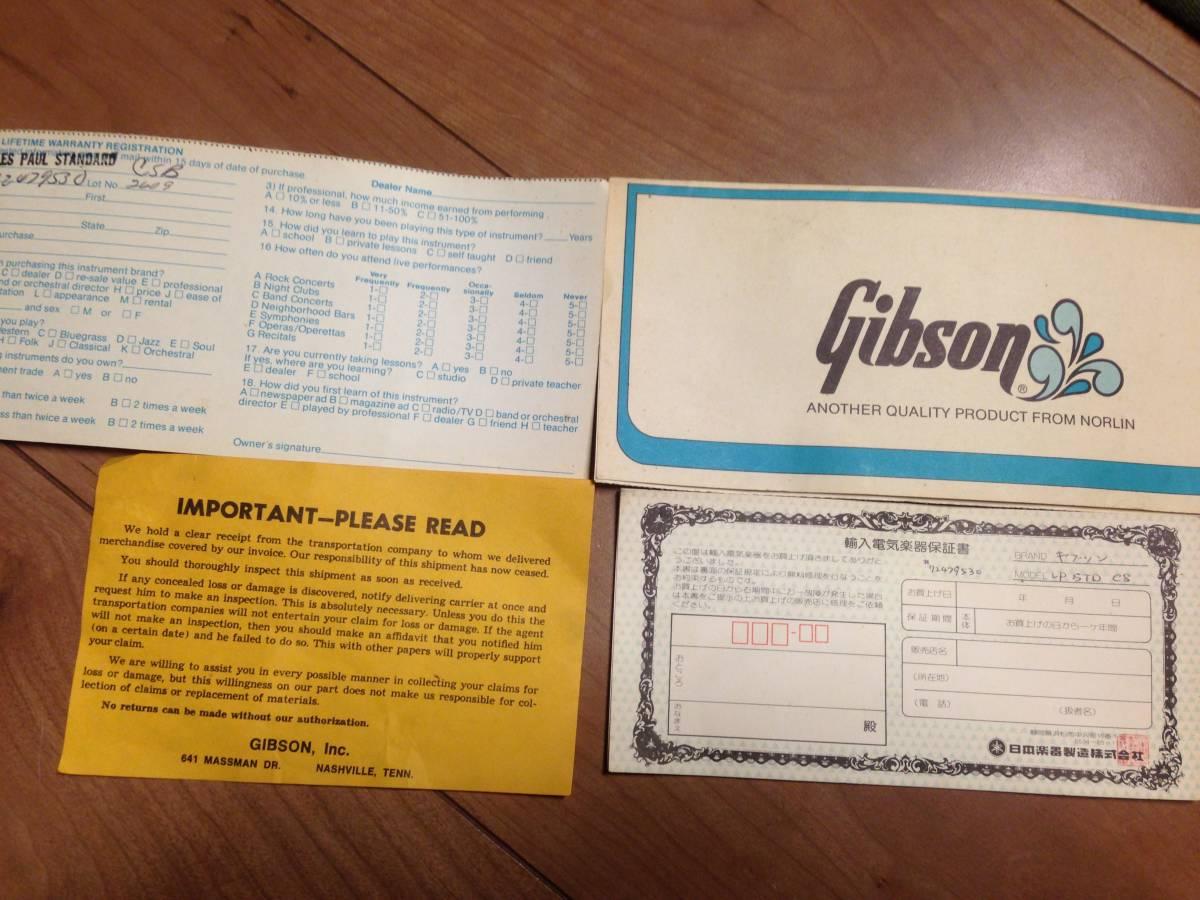 Gibson USA レスポール スタンダード 1979年 最落なし!!_画像10