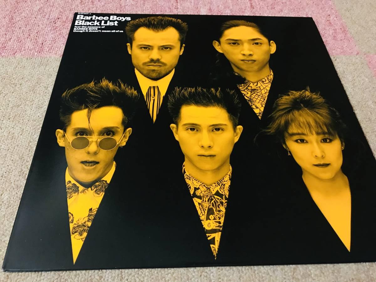 ★LP★BARBEE BOYS バービーボーイズ 2枚組 LP ベスト・アルバム Black List ブラックリスト★即決★