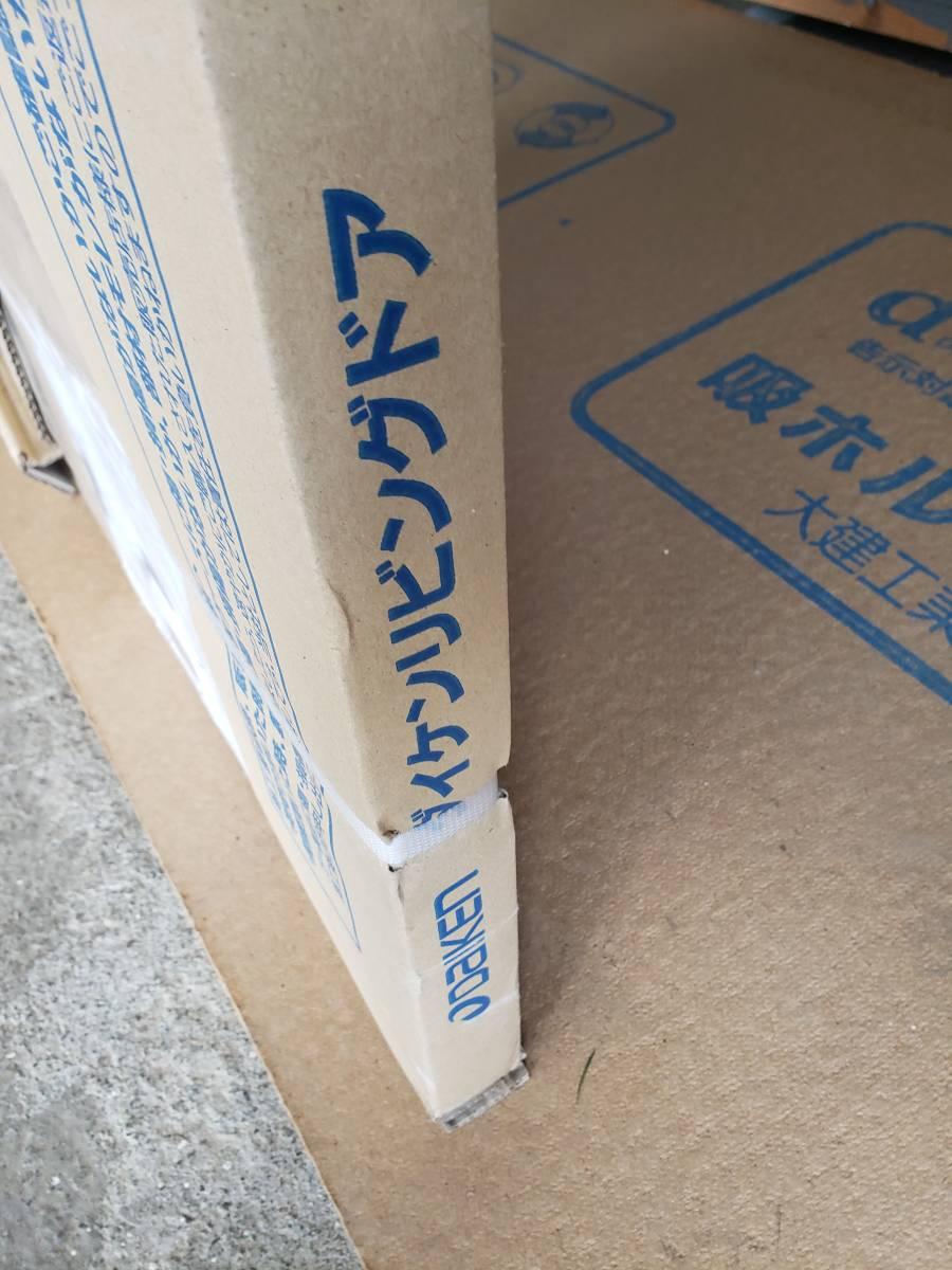 D-7 ダイケンリビングドア 新品 開き戸扉 VS1AU8-12MA FMN 室内ドア シンプル おしゃれ 木製 _画像3