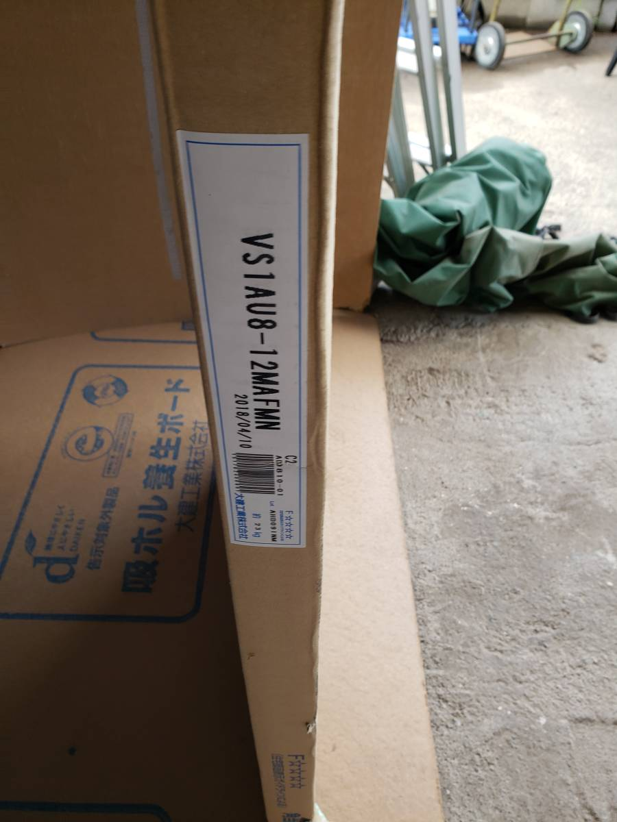 D-7 ダイケンリビングドア 新品 開き戸扉 VS1AU8-12MA FMN 室内ドア シンプル おしゃれ 木製 _画像4