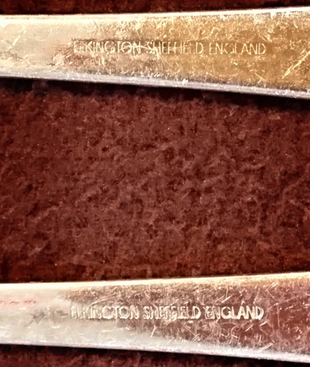 レトロ シェフィールド イギリス ヴィンテージ フォーク・セット 5本 エルキントン社製_画像10