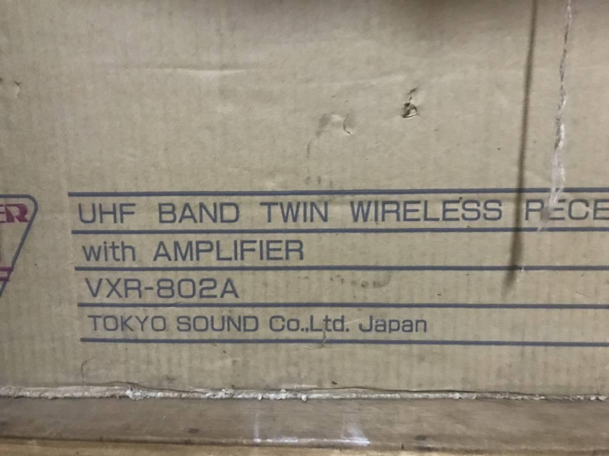 ▲美品 音出し確認済み REXER VXR-802A VX-8022本 レクサー アンプ ワイヤレスマイク 2本セット ▲_画像8