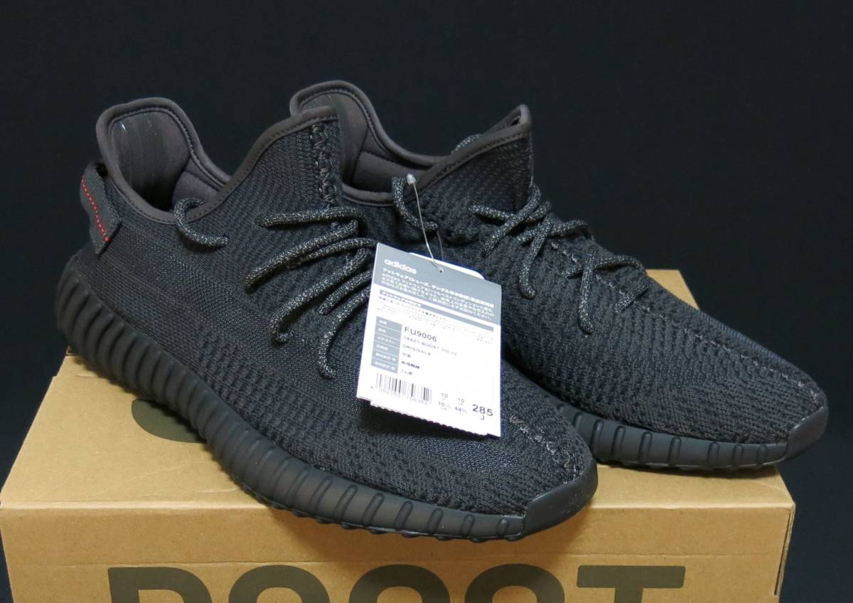where to buy UA High quality rep Adidas Yeezy boost 350 V2