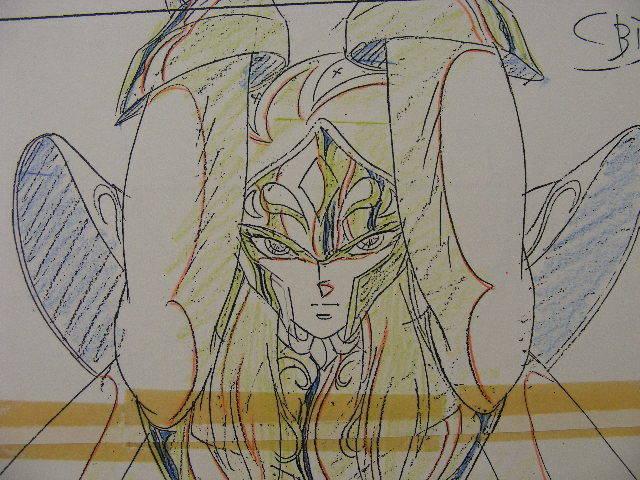 ☆聖闘士星矢「カミユ」の原画&コピーセット