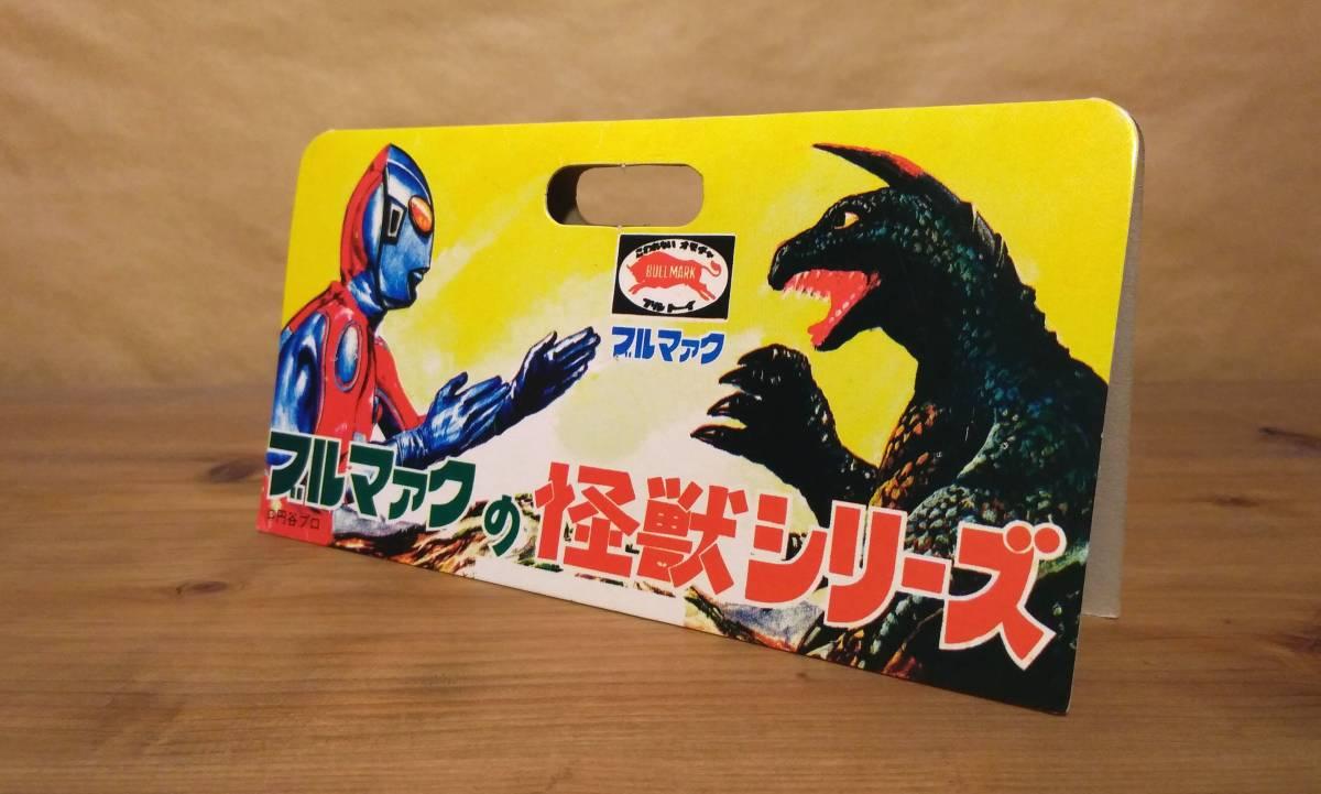 ◆◇◆ウルトラ怪獣ソフビ ブルマァク ペギラ復刻版(グリーン×メタリックブルー)ヘッダー付き 美品! ◆◇◆_画像7