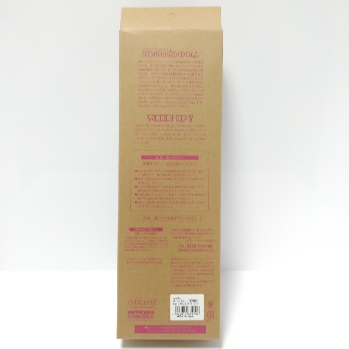 新品◆ Wake-UP momoko DOLL WUDsp モンチッチ ピンク momoko DOLL モンチッチ ピンク / セキグチ_画像2