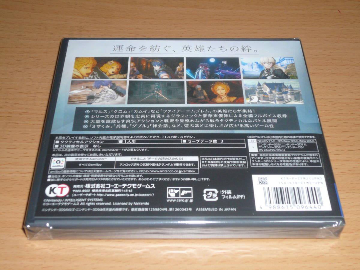 新品未開封 NEW 3DS ファイアーエムブレム無双_画像2