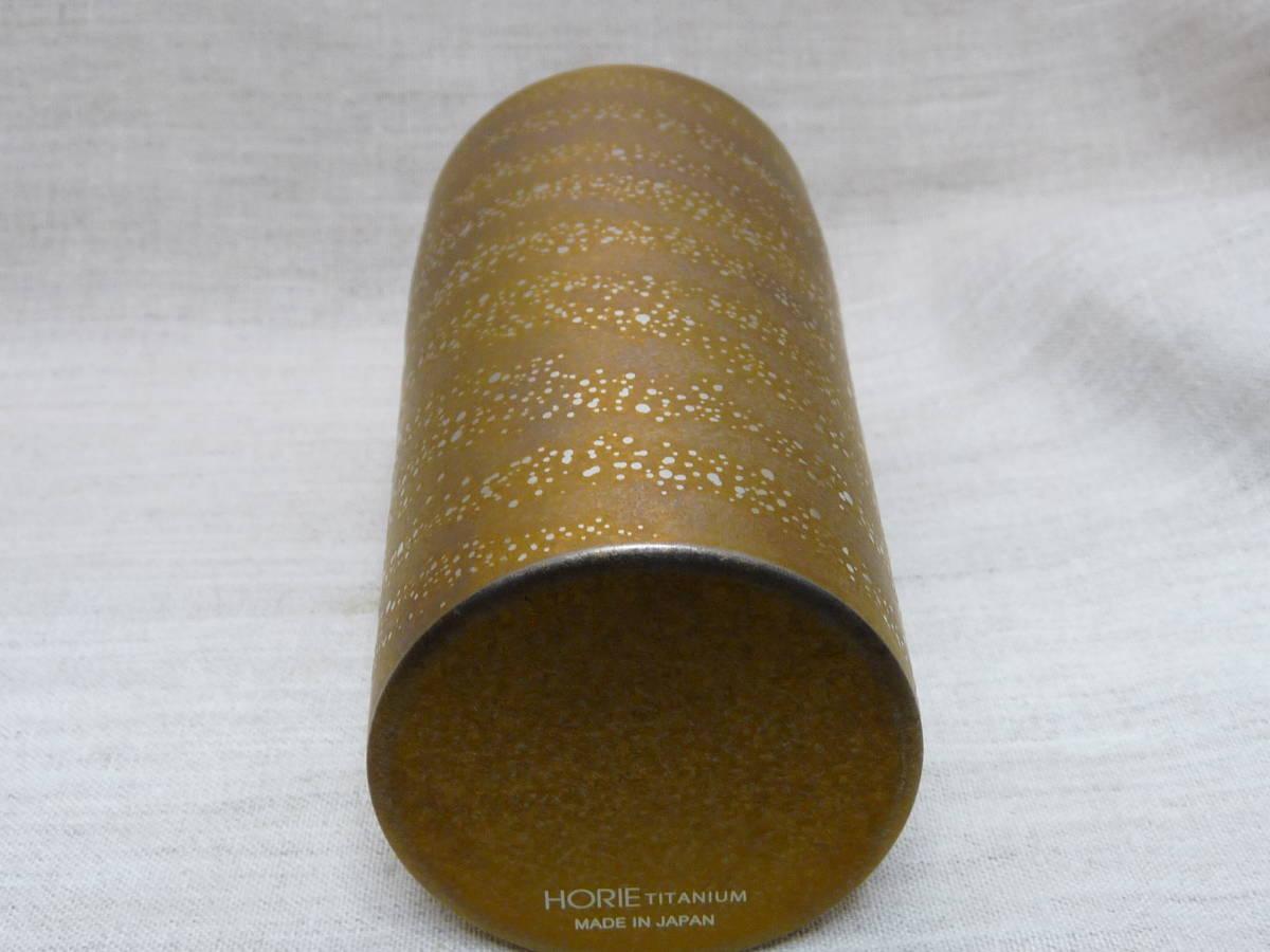 ホリエ 純チタン二重構造 プレミアムクリーミータンブラー 容量350cc 日本製 Horie Double Layer titanium Premium creamy tumbler_画像6