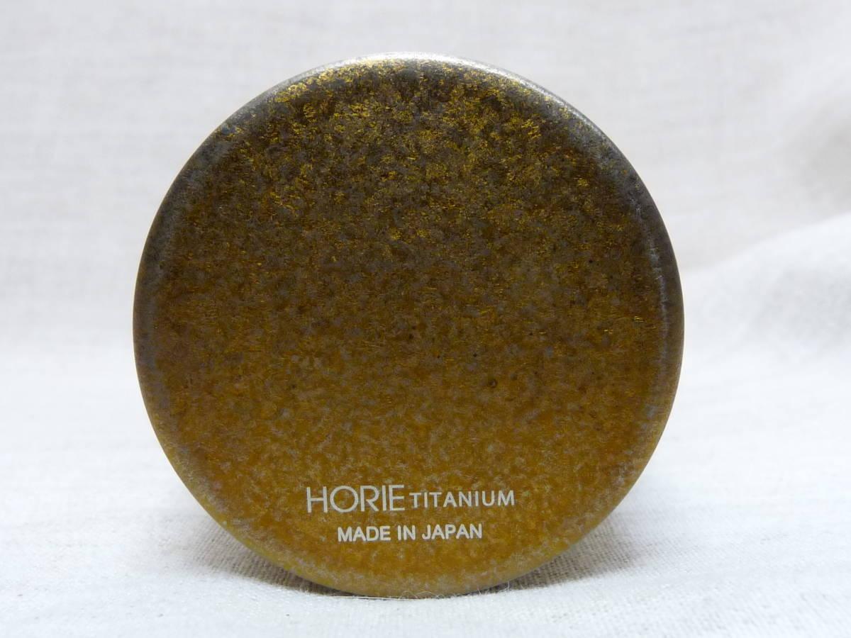 ホリエ 純チタン二重構造 プレミアムクリーミータンブラー 容量350cc 日本製 Horie Double Layer titanium Premium creamy tumbler_画像5