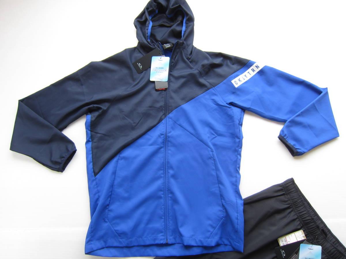 新品◆オークリーOAKLEY トレーニング パーカー & ロング パンツ L 高吸汗 速乾素材 上下セット 青ブルー ネイビー×黒 検/ ジャケット M_画像2