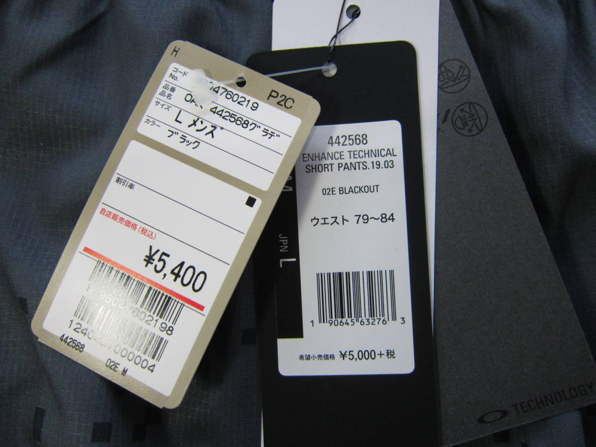 新品◆オークリーOAKLEY 半袖シャツ & ショート パンツ L 黒&グレー 迷彩 Tシャツ ウェア 検/ ロング ジャージ M ナイロン_画像6