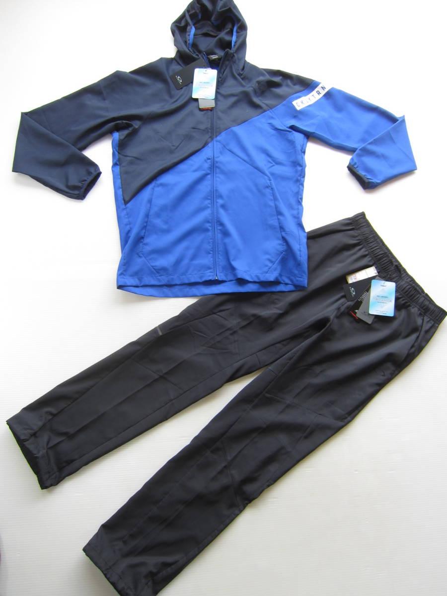 新品◆オークリーOAKLEY トレーニング パーカー & ロング パンツ L 高吸汗 速乾素材 上下セット 青ブルー ネイビー×黒 検/ ジャケット M