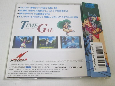 メガドライブ メガCD MEGA-CD TIME GAL タイムギャル WOLFTEAM 19061501_画像2