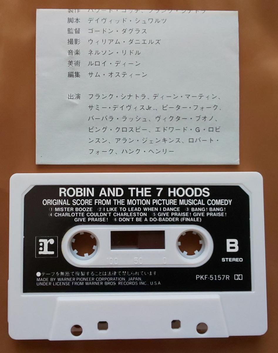 Музыка из фильмов ROBIN AND THE 7 HOODS