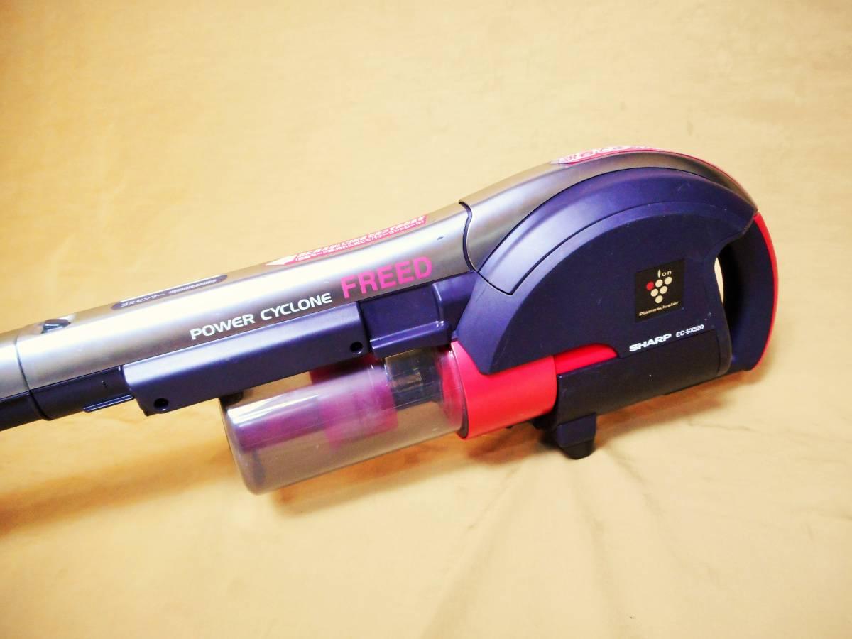 ■実演 デモ機☆シャープ パワーサイクロンFREED EC-SX520 コードレスクリーナー_画像3