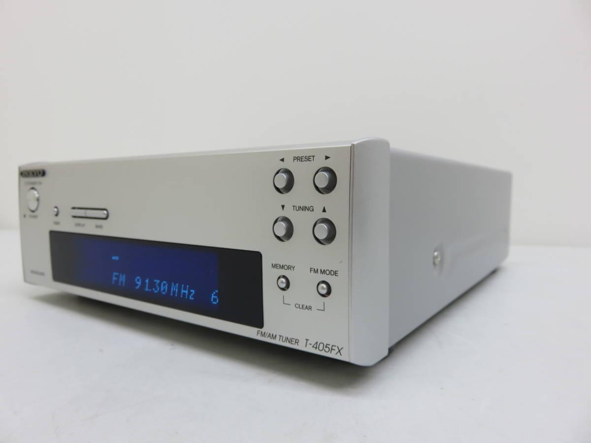 ONKYO オンキョー T-405FX FM AM チューナー 275直系 コンパクト 自動 時刻設定 アキュクロック 中古 美品_画像3
