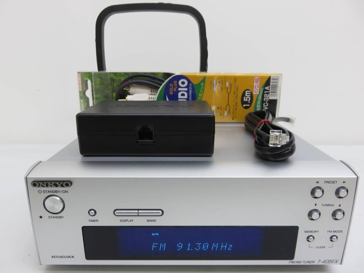 ONKYO オンキョー T-405FX FM AM チューナー 275直系 コンパクト 自動 時刻設定 アキュクロック 中古 美品