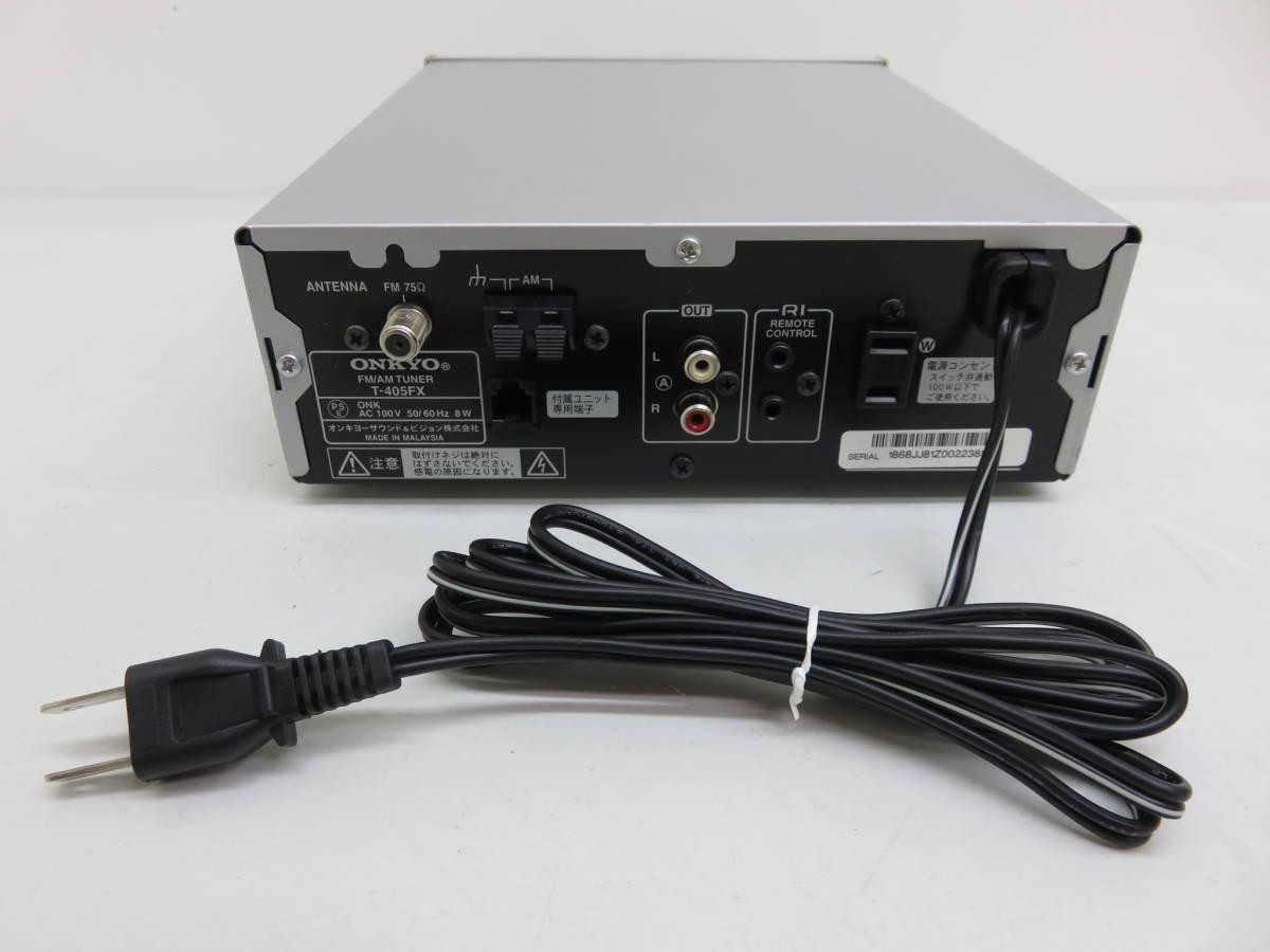 ONKYO オンキョー T-405FX FM AM チューナー 275直系 コンパクト 自動 時刻設定 アキュクロック 中古 美品_画像9