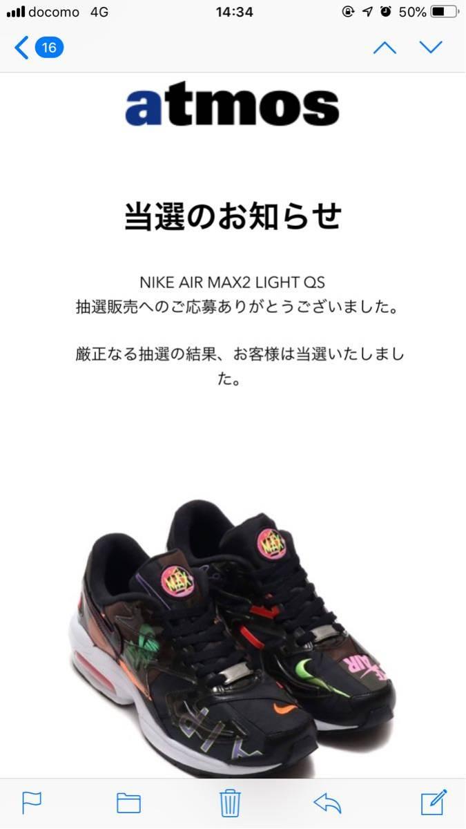 送料無料 atmos購入品 28cm NIKE AIR MAX2 LIGHT QS