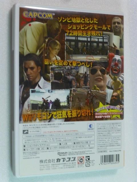 発送迅速 Wii デッドライジング ゾンビのいけにえ_画像2