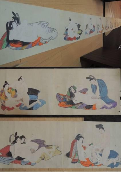 江戸期 春画 人物 12枚綴り 肉筆 紙本 巻物 唐木軸先_画像2