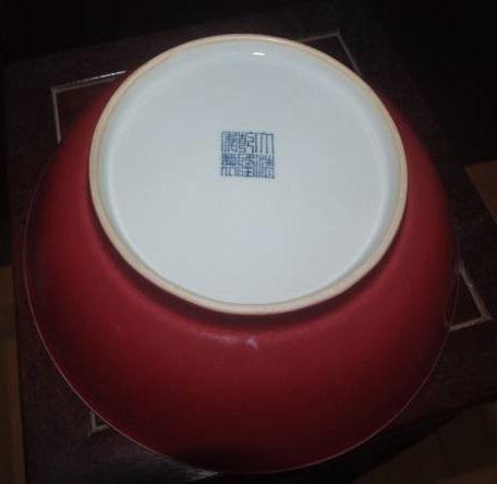 官窯 大清乾隆年製銘あり 祭紅 皿 中国 時代保証_画像2