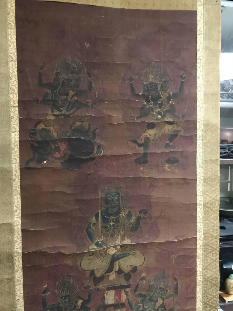 掛軸 佛画 仏画 絹本 絹本極彩色五大明王図 圧巻の細密描画 平安時代 絹本着色金泥_画像2