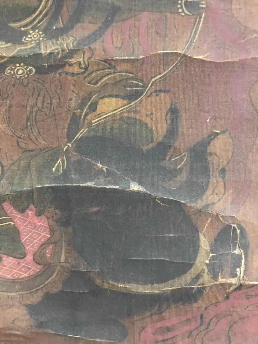 掛軸 佛画 仏画 絹本 絹本極彩色五大明王図 圧巻の細密描画 平安時代 絹本着色金泥_画像7