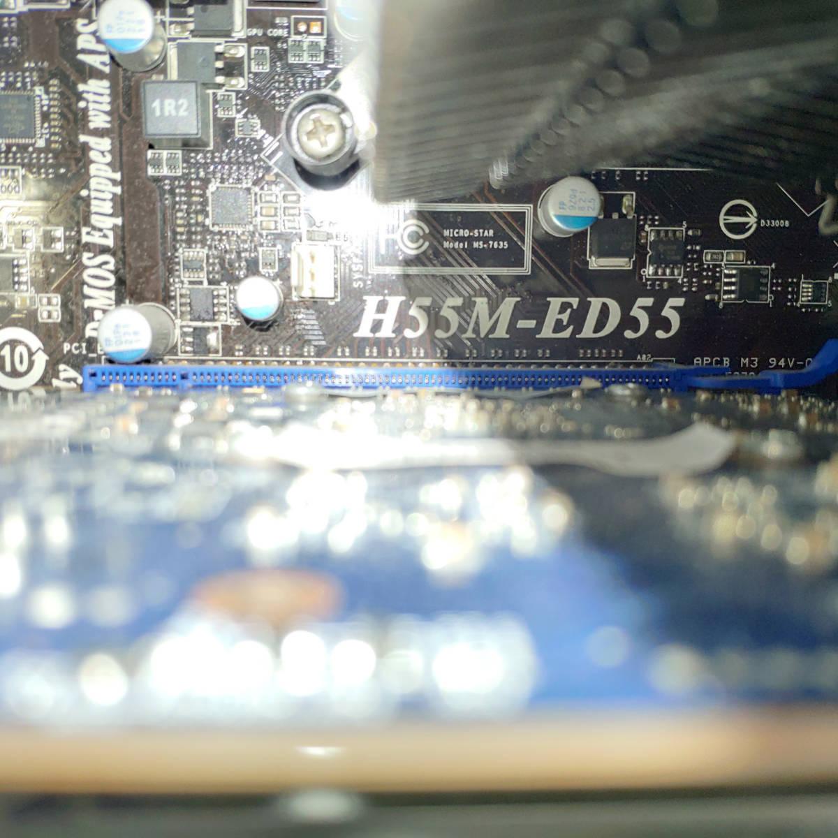 自作ゲーミングPC Core i7-870 GTX750Ti メモリ12GB SSD120G HDD1TB_画像3