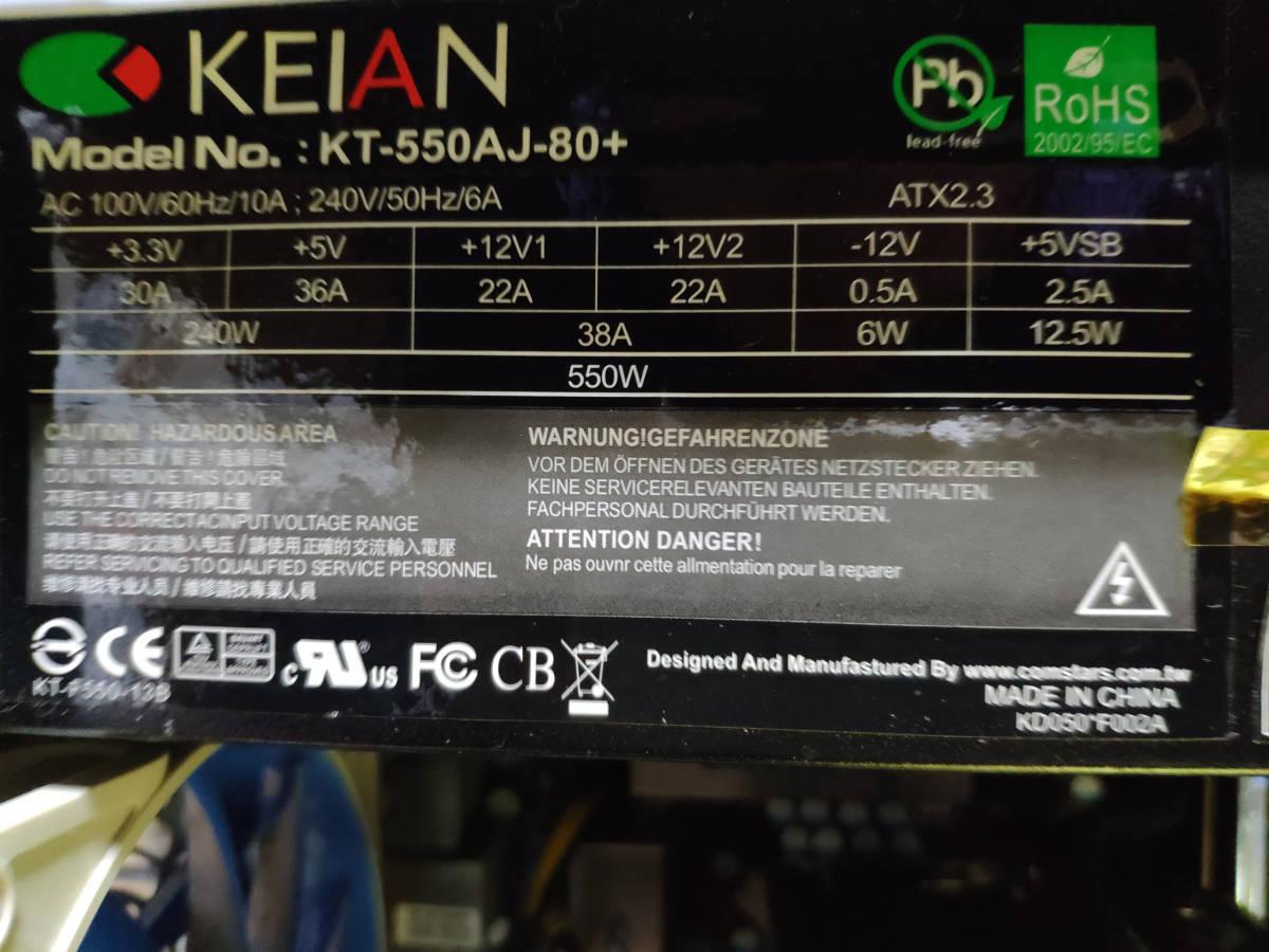 自作ゲーミングPC Core i7-870 GTX750Ti メモリ12GB SSD120G HDD1TB_画像2