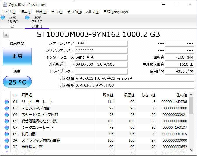 自作ゲーミングPC Core i7-870 GTX750Ti メモリ12GB SSD120G HDD1TB_画像6