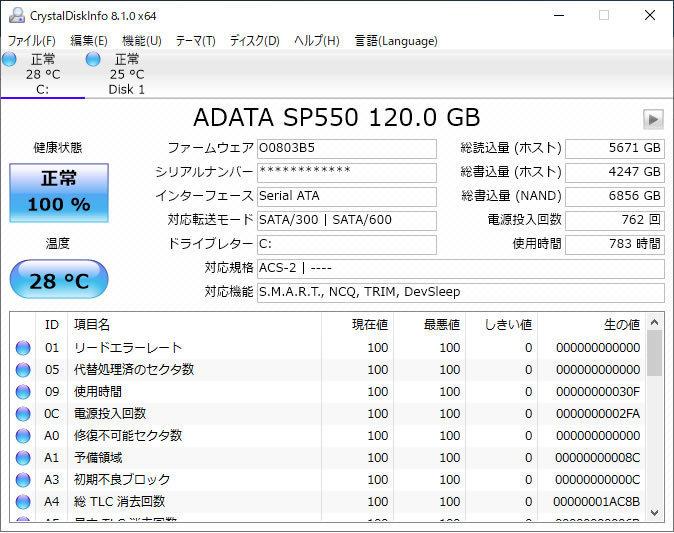 自作ゲーミングPC Core i7-870 GTX750Ti メモリ12GB SSD120G HDD1TB_画像7