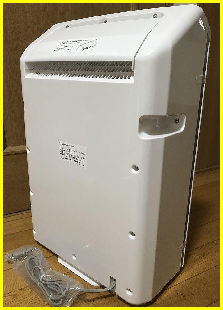 【送料込み】アイリスオーヤマ PMMS-DC100  PM2.5対応空気清浄機 【未使用】_画像4