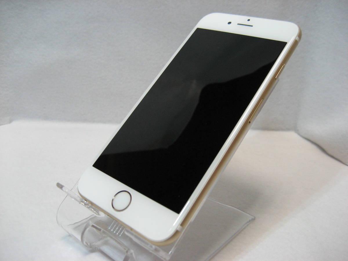 (A-01)超美品 iphone6S 128GBゴールド docomo simフリーau Softbank