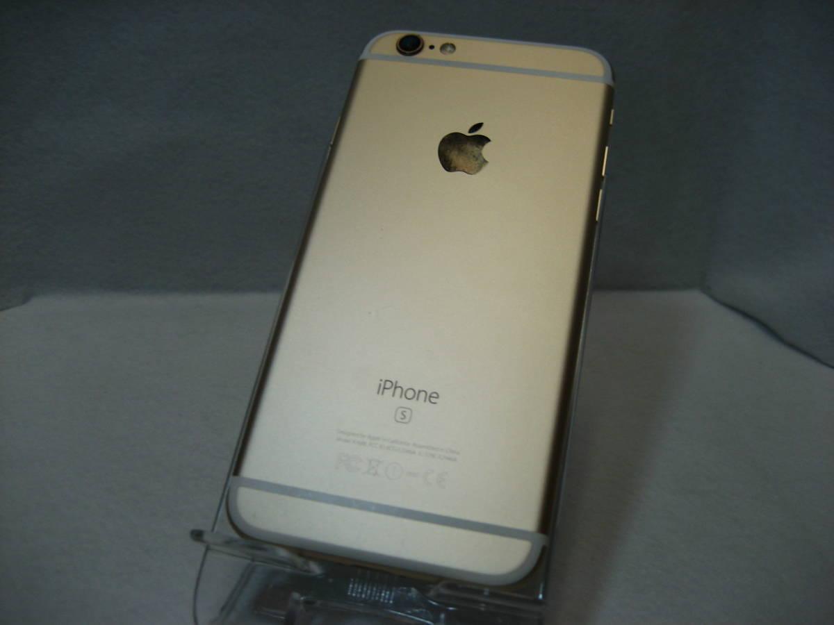 (A-01)超美品 iphone6S 128GBゴールド docomo simフリーau Softbank_画像2