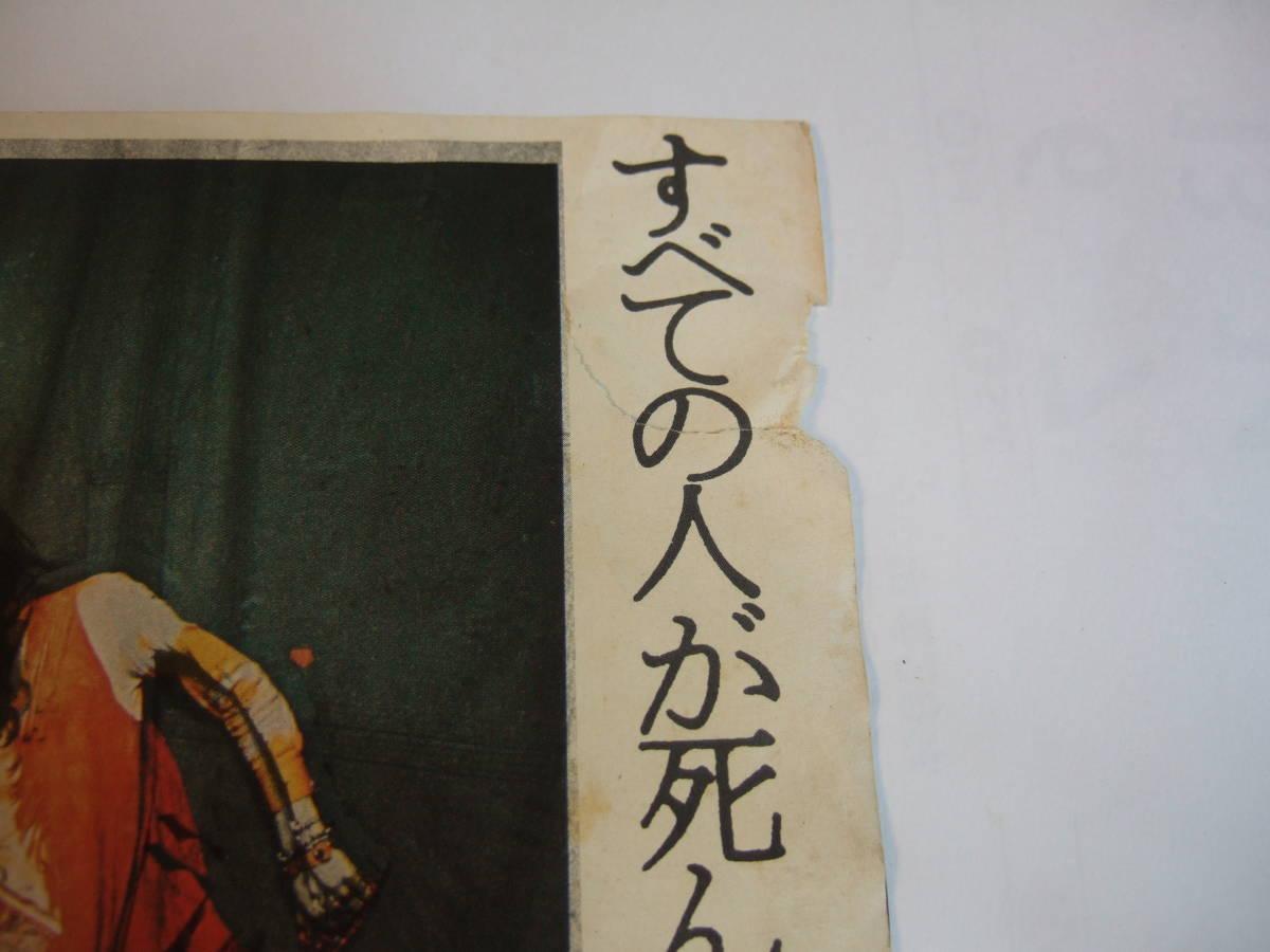 J・A・シーザー_画像2