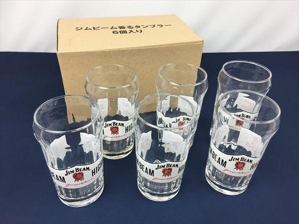a-177 【非売品】 サントリー ジムビーム 香るタンブラー ハイボールグラス 370ml グラス 6個 セット 《同梱不可》_画像2