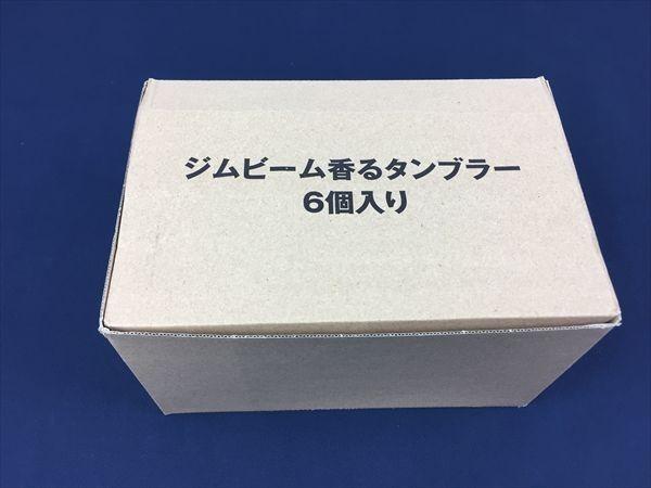 a-177 【非売品】 サントリー ジムビーム 香るタンブラー ハイボールグラス 370ml グラス 6個 セット 《同梱不可》_画像9