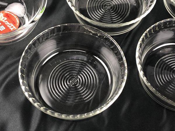 a-211 1円~ パイレックス 耐熱ガラス ボウル 小鉢 まとめて 《同梱不可》_画像5