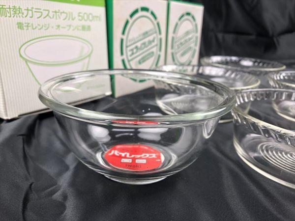 a-211 1円~ パイレックス 耐熱ガラス ボウル 小鉢 まとめて 《同梱不可》_画像3