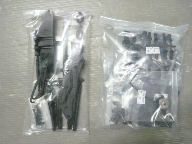 ☆1円~ジャンク♪YOKOMO ヨコモ 1/10 EP ツーリングカー MR-4TC SD SSG SPECIAL 未組立品☆_画像6